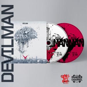Devilman_promo_amazon