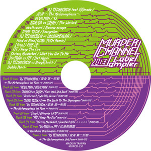 Mxcx_label_sampler2013