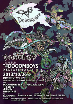 Dooomboys_flyer_20130915
